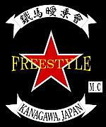 FREE★STYLE M/C