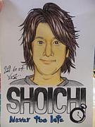 SHOICHI unofficial community