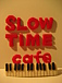 SLOW TIME