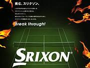 SRIXON TENNIS
