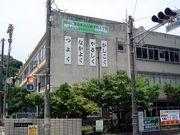 熊本市立春日小学校