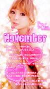 November/浜崎あゆみ