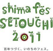SHIMA FES SETOUCHI
