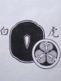会津白虎剣士会