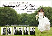 Wedding Beauty Fair