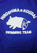 広島工業大学水泳部