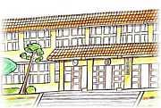 津山市立(久米町立)中正小学校