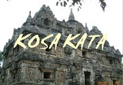 KOSA KATA(インドネシア語)