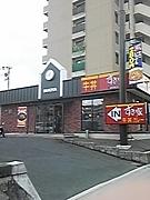 すき家 1国大津瀬田店 愛好会