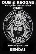 KING RASTA