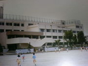 市川市立北方小学校