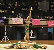 すすき野新体操クラブ(横浜)