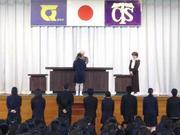 徳島県立徳島商業高等学校