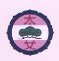 群馬県立太田女子高校