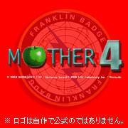 MOTHER4 準備会