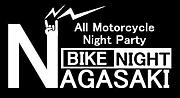 NAGASAKI BIKE NIGHT