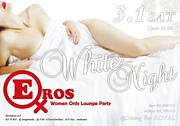 EROS【woman Only Party】