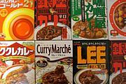 たま〜に食べる レトルトカレー