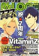 【VitaminZ】天と千