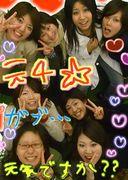 FC元四★ガブクラス
