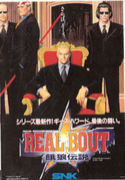 REALBOUT餓狼伝説