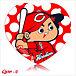 ♥広島カープが好き♥