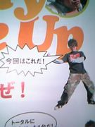 CRAZY INUI の SUNNY SIDE UP