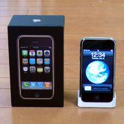 我らiPhone持ってますユーザー!