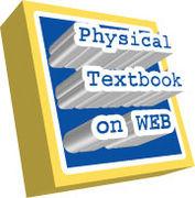 物理の教科書をWebで見つける