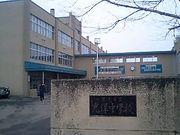 根室市立光洋中学校