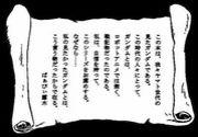 戦場まんガンダムシリーズ