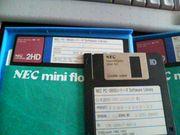PC-9801を懐かしむ会