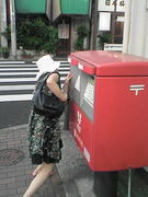 Love and Trash (らぶ☆とら)