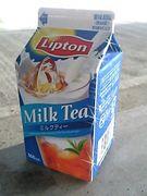 リプトンのミルクティーが好き
