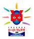 FUKUOKAヒーローフェスタ2006