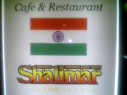 Shalimar(シャリマール)