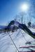 全国学生岩岳スキー大会