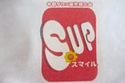 スマイルUP☆ダウン症親の会