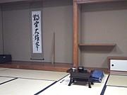 松山坐禅会