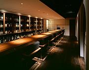 Bar Gin&It