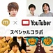 mixi × YouTuber