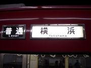 I LOVE YOKOHAMA