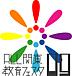 ALL関東教育フェスタ2009