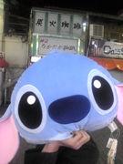 UFO☆スティッチハンター