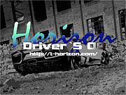 t-Horizon