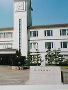 岡山県立総社南高校16期生