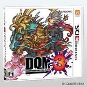 ドラクエモンスターズ3(DQMJ3)