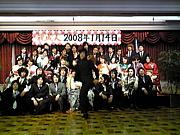 豊島北中学校S62年〜63年度生
