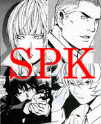 S・P・K