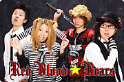 Red Blood ★ Bears